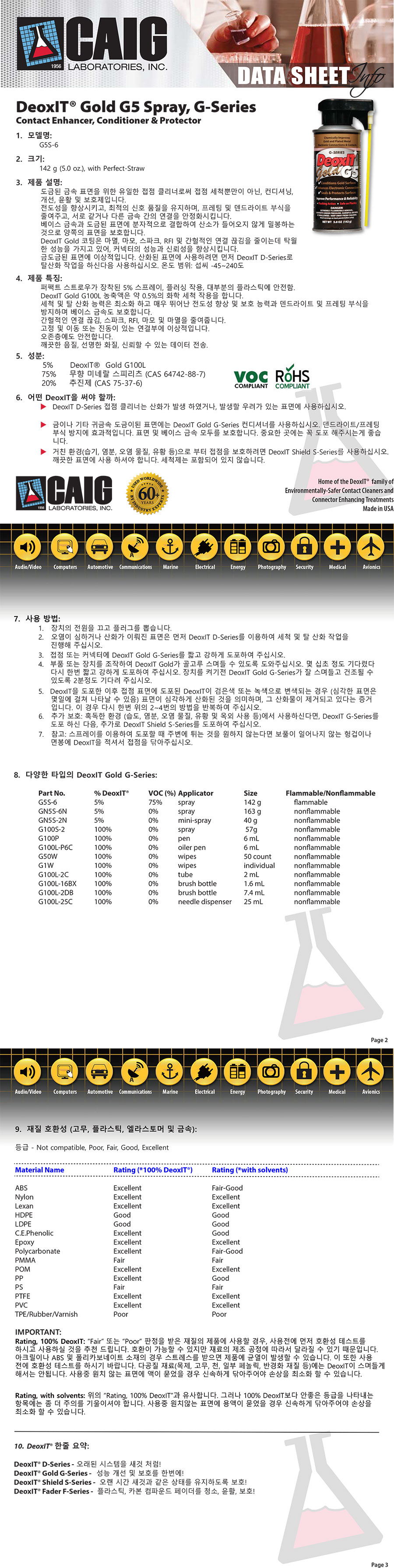 G5S-6_Spec.jpg